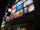 1088广场:小业主如何自救大商场?