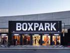 英国集装箱搭成公园 成全球最环保购物中心