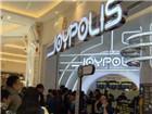 室内乐园JOYPOLIS上海环球港盛大开幕