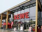 德国连锁超市REWE2016圣诞广告