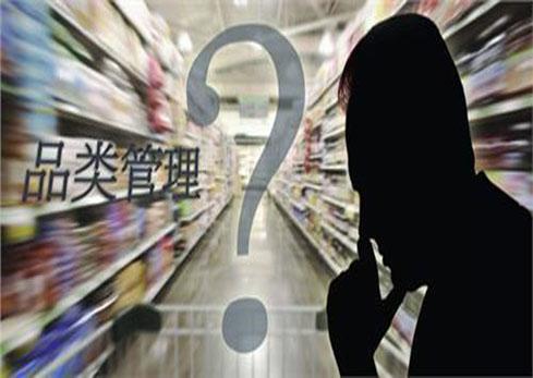 张智强《品类管理与自有品牌开发经营》