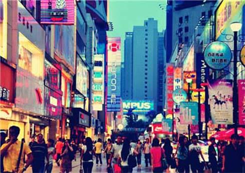 方宝庆《市场调查与竞争对手分析》