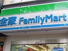 台湾全家便利商店广告