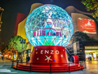 实拍南京西路久光百货ENZO圣诞水晶球