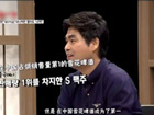 韩国人聊中国双11一天交易额 用兆为单位表情太夸张