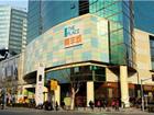 上海虹桥商圈6大商场推新举 节假日5小时免费停车