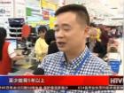 物美超市采用电子价签 顾客可自助购物自助结账