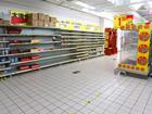 开市一月超市倒闭 几十商家欲哭无泪